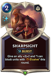 Sharpsight