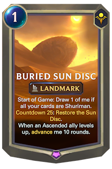 Buried Sun Disc