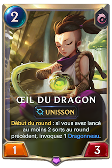 Œil du dragon